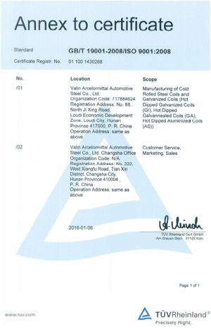 VAMA Granted ISO/OHSAS Certification by TUV Rheinland   VAMA