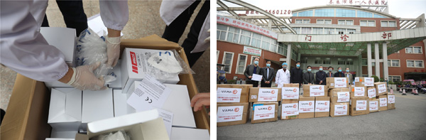 Donating protective materials to the First People's Hospital of Loudi